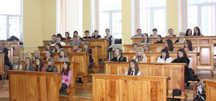 Презентація проекту «Екологічна політика і право ЄС»