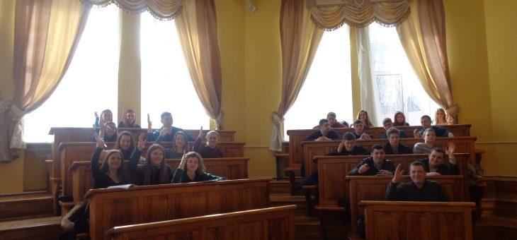 Семінари на тему «Європейська політика у сфері продовольчої безпеки»