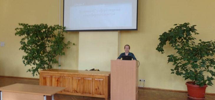 Семінари на теми «Становлення та розвиток політики Європейського Союзу у сфері охорони навколишнього середовища» і «Джерела європейського права навколишнього середовища»