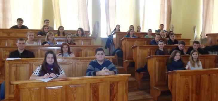 Лекція на тему «Політика Європейського Союзу щодо охорони вод»