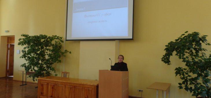 Лекція на тему «Політика ЄС у сфері охорони земель»