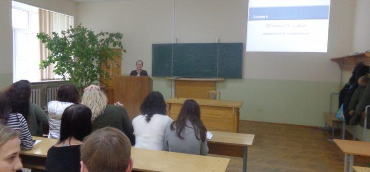 Ознайомча лекція, щодо правової охорони водного середовища і водних ресурсів в ЄС