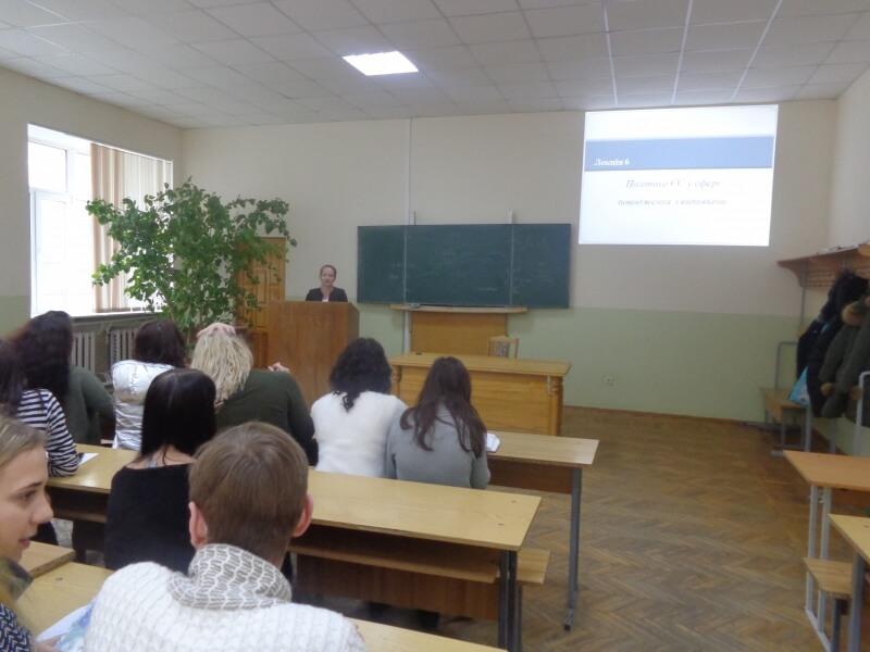 Ознайомча лекція, щодо правової охорони водного середовища і водних ресурсів в ЄС-2