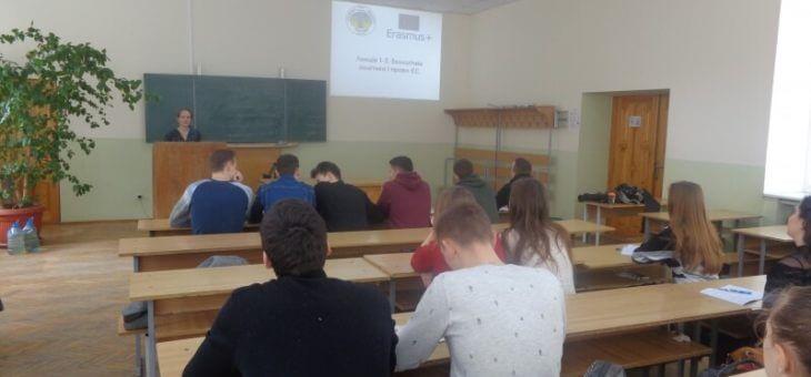 Студенти обговорювали екологічну політику і право ЄС