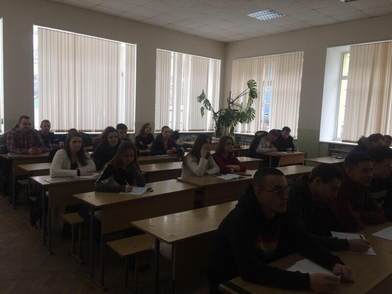Ознайомлення студентів з законодавством ЄС у сфері оцінки впливу на навколишнє природне середовище.