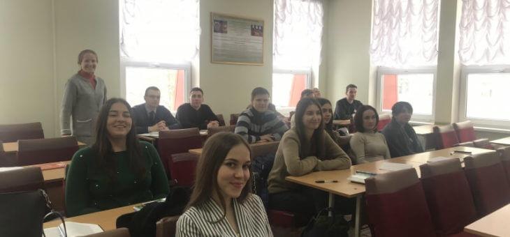Обговорювали зі студентами Програми дій з навколишнього середовища, які діяли в ЄС та принципи екологічної політики ЄС.