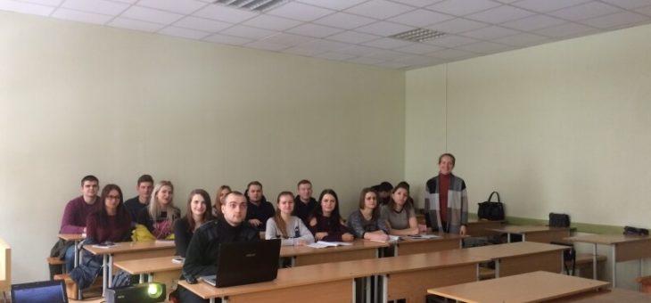 Разом зі студентами вивчаємо дисципліну «Екологічна політика і право ЄС»