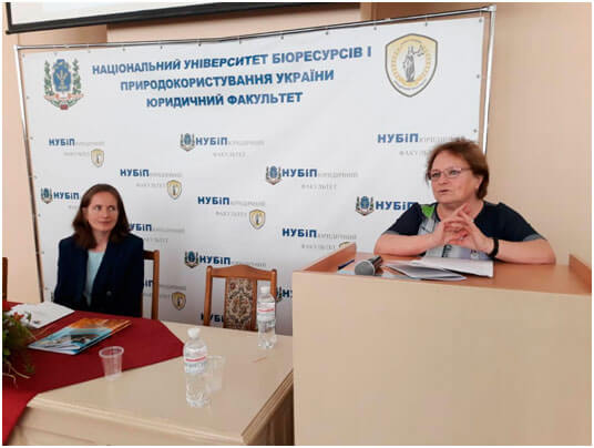 Екологічна політика і право ЄС та їх імплементація у правову систему України
