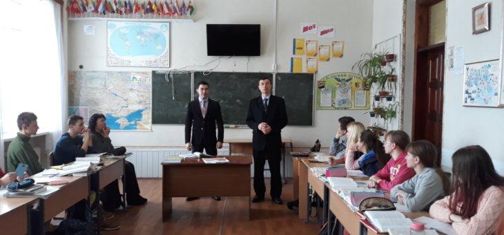 Семінар-тренінг для учнів в рамках реалізації проекту «ЕКОЛОГІЧНА ПОЛІТИКА І ПРАВО ЄС»