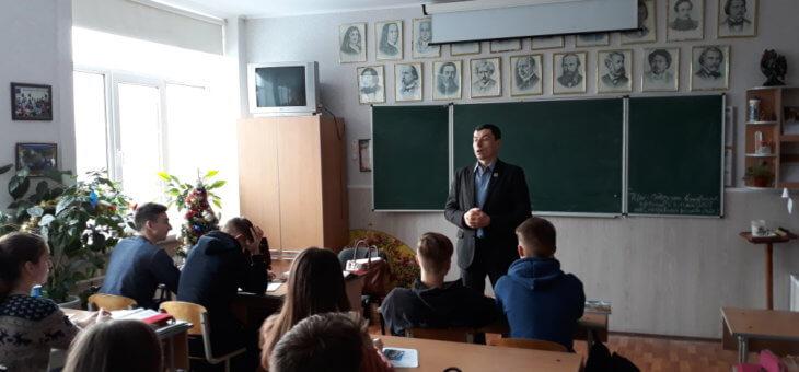 Продовжено проведення семінарів-тренінгів для учнів в рамках реалізації проекту «ЕКОЛОГІЧНА ПОЛІТИКА І ПРАВО ЄС»