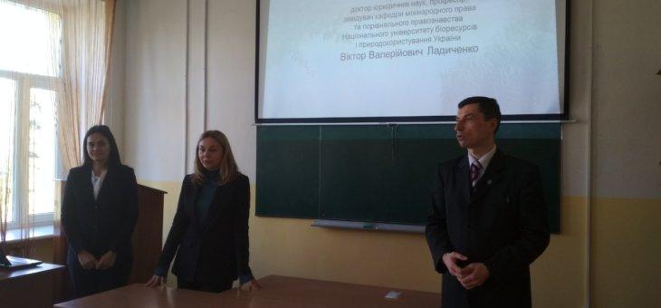 Ознайомлення школярів київської області з проектом «ЕКОЛОГІЧНА ПОЛІТИКА І ПРАВО ЄС»