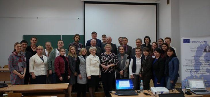 Участь у міжнародній науково-практичній конференції ЄВРОПЕЙСЬКІ ВИМІРИ СТАЛОГО РОЗВИТКУ
