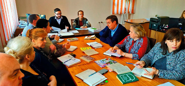 Головне управління Держгеокадастру у Тернопільській області.  Відбулось засідання круглого столу з питань доступу до публічної інформації